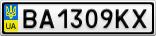 Номерной знак - BA1309KX