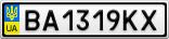 Номерной знак - BA1319KX