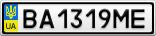 Номерной знак - BA1319ME