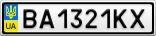 Номерной знак - BA1321KX