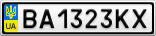 Номерной знак - BA1323KX
