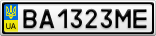 Номерной знак - BA1323ME