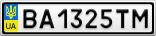 Номерной знак - BA1325TM