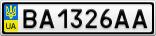Номерной знак - BA1326AA