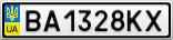 Номерной знак - BA1328KX