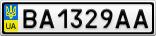 Номерной знак - BA1329AA