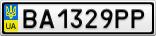 Номерной знак - BA1329PP
