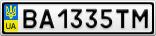Номерной знак - BA1335TM
