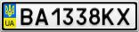Номерной знак - BA1338KX