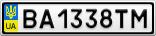 Номерной знак - BA1338TM