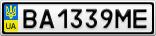 Номерной знак - BA1339ME