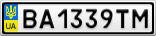 Номерной знак - BA1339TM