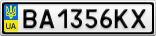 Номерной знак - BA1356KX