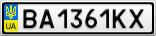 Номерной знак - BA1361KX