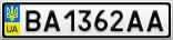 Номерной знак - BA1362AA