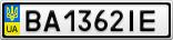 Номерной знак - BA1362IE