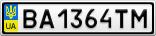 Номерной знак - BA1364TM
