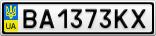 Номерной знак - BA1373KX