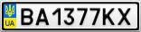 Номерной знак - BA1377KX