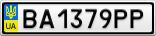 Номерной знак - BA1379PP