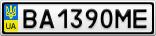 Номерной знак - BA1390ME