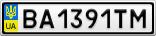 Номерной знак - BA1391TM