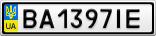 Номерной знак - BA1397IE