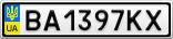 Номерной знак - BA1397KX