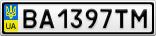 Номерной знак - BA1397TM