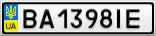 Номерной знак - BA1398IE