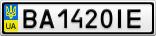 Номерной знак - BA1420IE