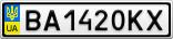 Номерной знак - BA1420KX