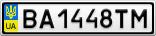 Номерной знак - BA1448TM