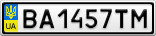 Номерной знак - BA1457TM
