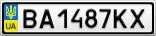 Номерной знак - BA1487KX