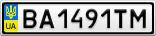 Номерной знак - BA1491TM
