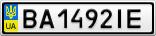 Номерной знак - BA1492IE