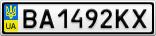 Номерной знак - BA1492KX