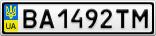 Номерной знак - BA1492TM