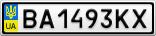 Номерной знак - BA1493KX