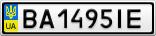 Номерной знак - BA1495IE