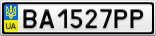 Номерной знак - BA1527PP
