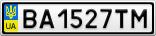 Номерной знак - BA1527TM