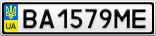 Номерной знак - BA1579ME
