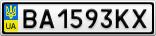 Номерной знак - BA1593KX
