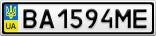 Номерной знак - BA1594ME