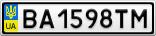 Номерной знак - BA1598TM