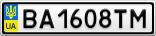 Номерной знак - BA1608TM