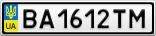 Номерной знак - BA1612TM