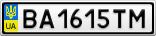 Номерной знак - BA1615TM
